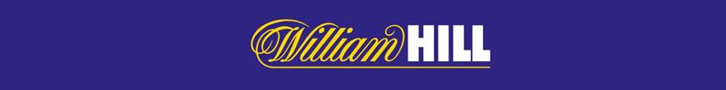 Уильям Хилл