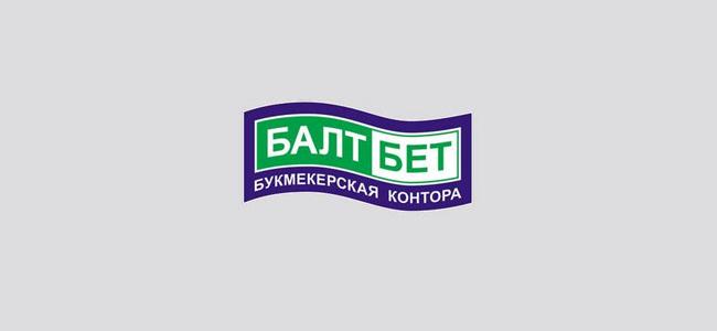 Лучшие российские букмекерские конторы онлайн смотреть