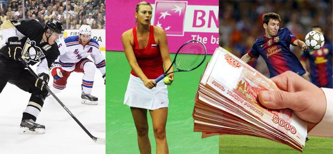 Прогнозы на спорт ставки в букмекерской