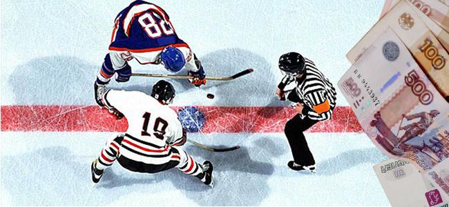 ставки по четвертям в хоккее