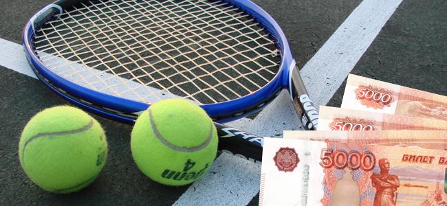 ставки на теннис онлайн