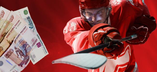 Znalezione obrazy dla zapytania Ставки на хоккей