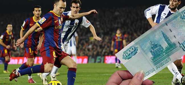 ставки на матчи футбол online